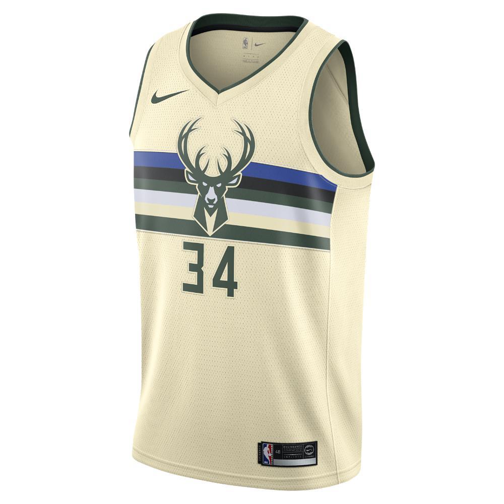 d4d98c48d Nike Giannis Antetokounmpo City Edition Swingman Jersey (milwaukee ...