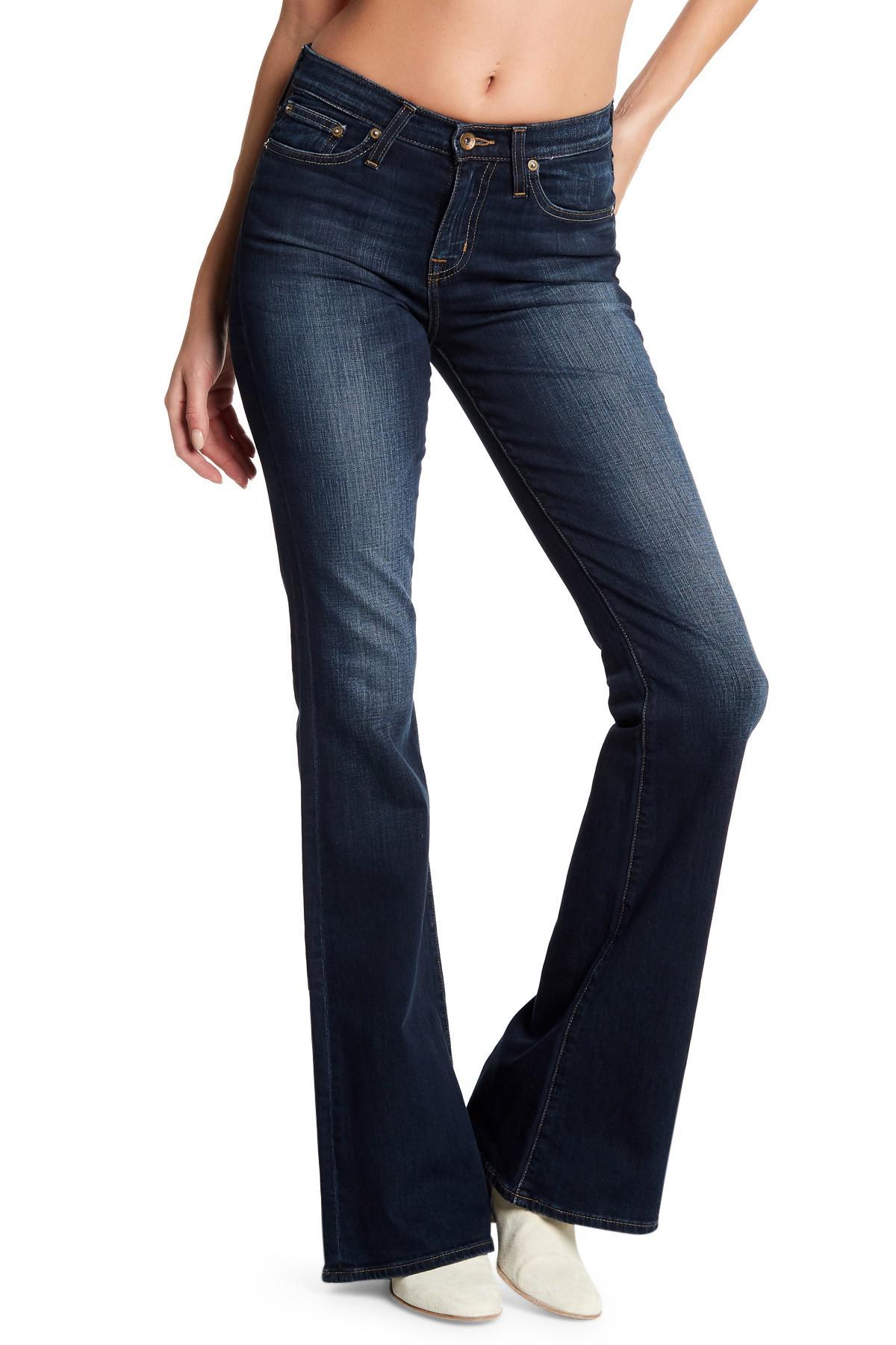 Loft High Waist Jeans