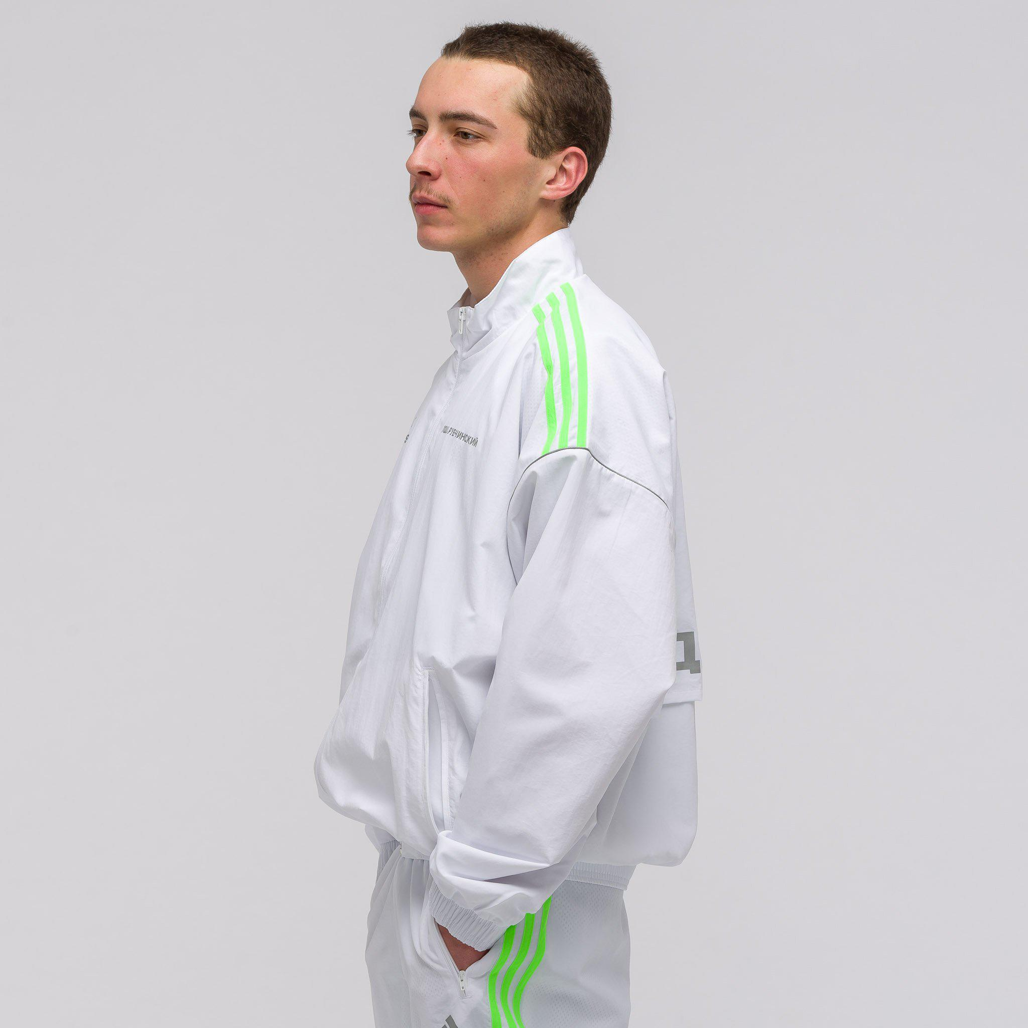 9e7f814d Gosha Rubchinskiy X Adidas Track Jacket In White in White for Men - Lyst