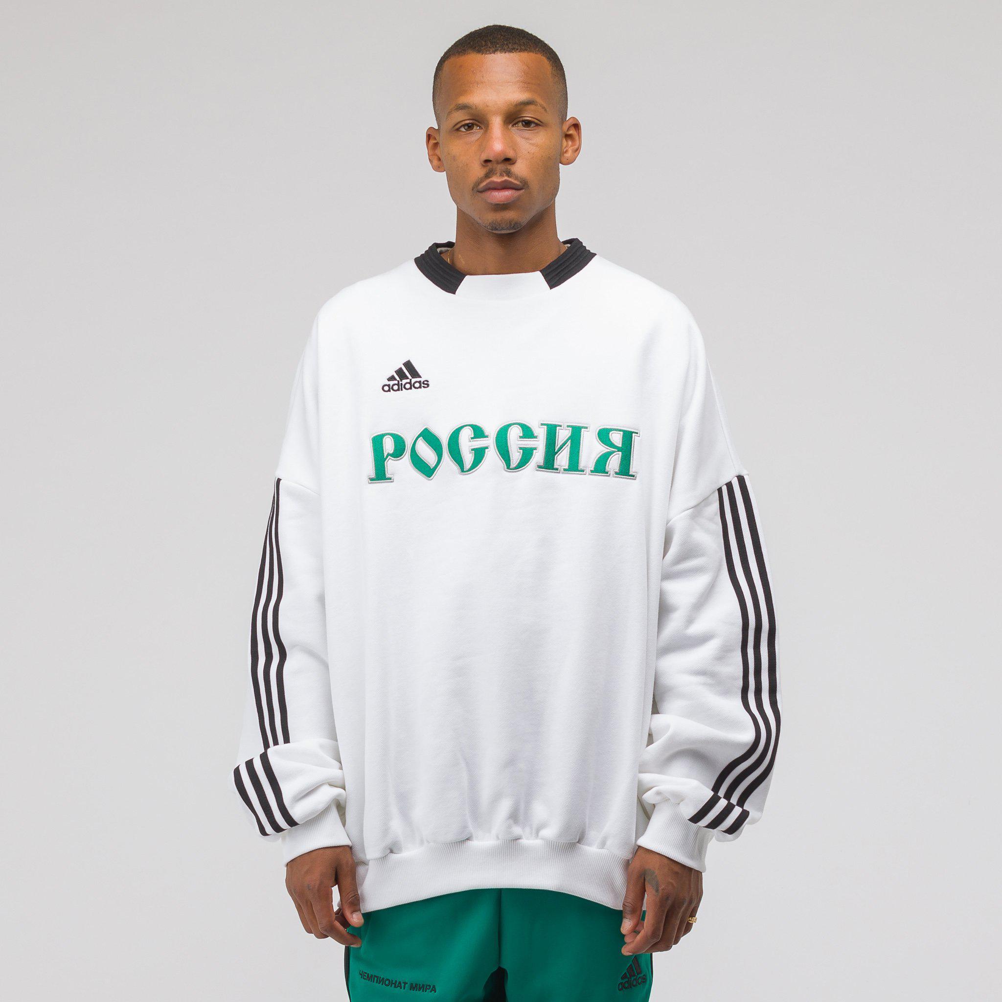 d7da25c6c Gosha Rubchinskiy X Adidas Sweat Top In White green in White for Men ...