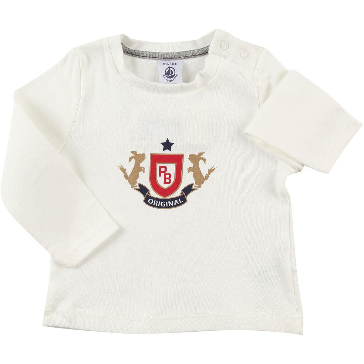 91e558685d5 Lyst - T-Shirt Bébé pour Garçon Pas cher en Soldes Petit Bateau pour ...