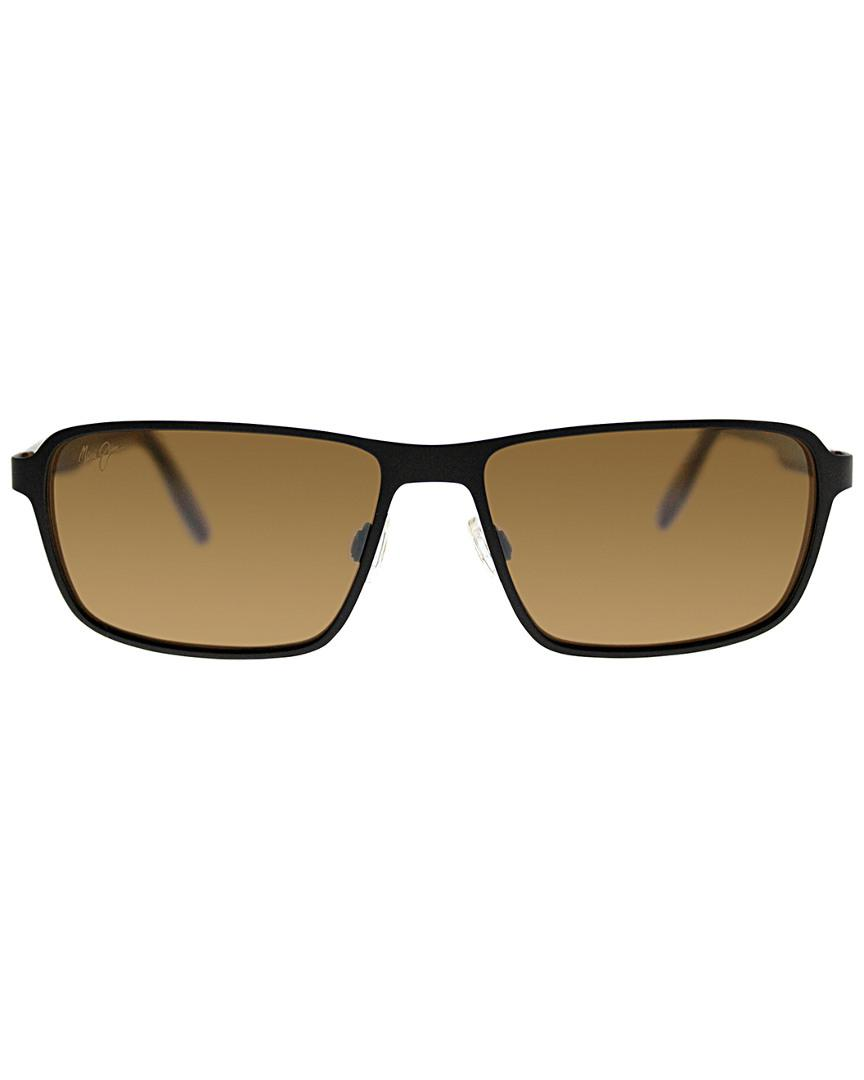 41ad927dfc7f Maui Jim Unisex Glass Beach 57mm Polarized Sunglasses in Brown for ...