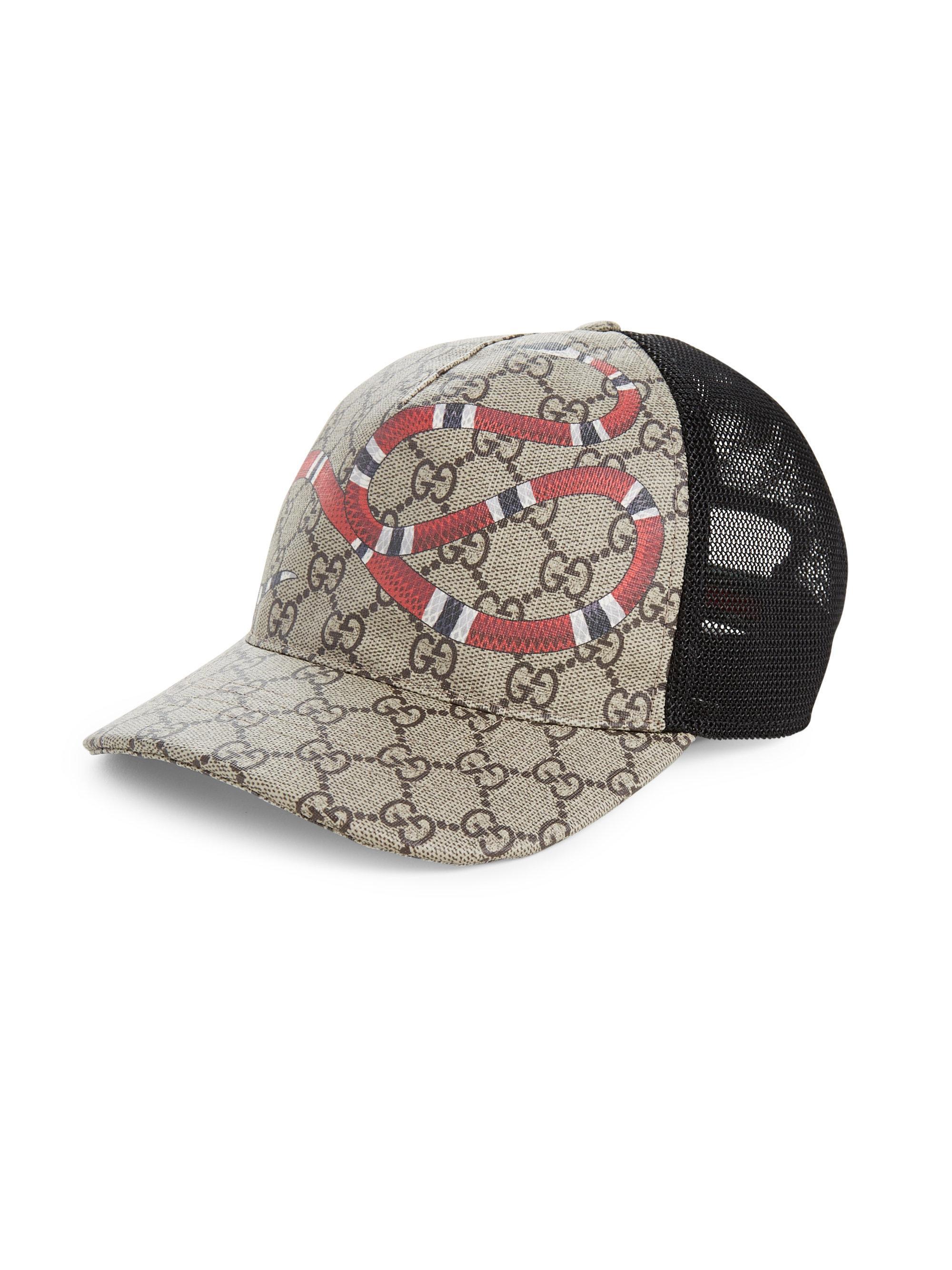 42cf8db3f30 Mens Logo Mesh Baseball Cap Gucci rsDlcKaYD - baikal-volga.com