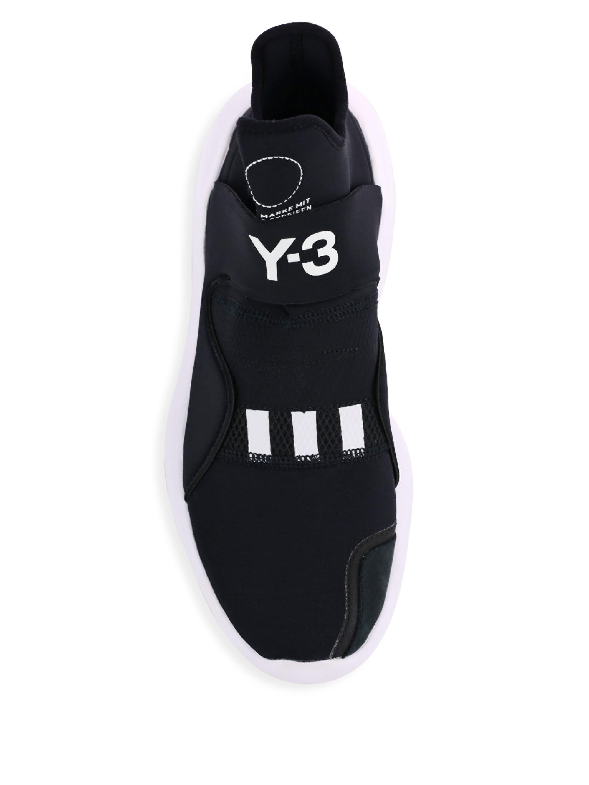 separation shoes d7e68 c314b Y-3 Men s Suberou Stretch Sneakers - Black - Size 9 in Black for Men - Lyst