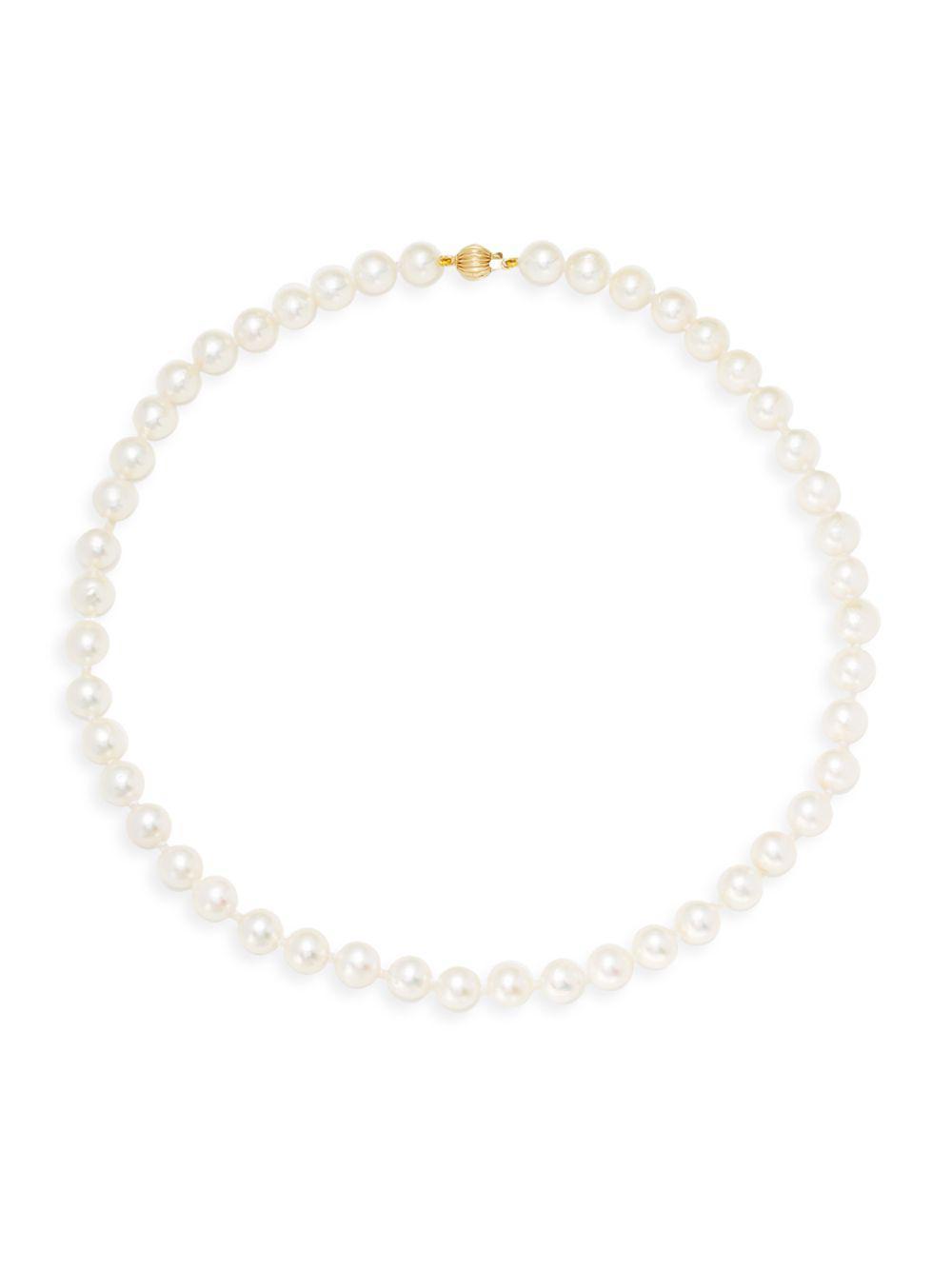 Belpearl 14k Akoya White Pearl Necklace Ypryb