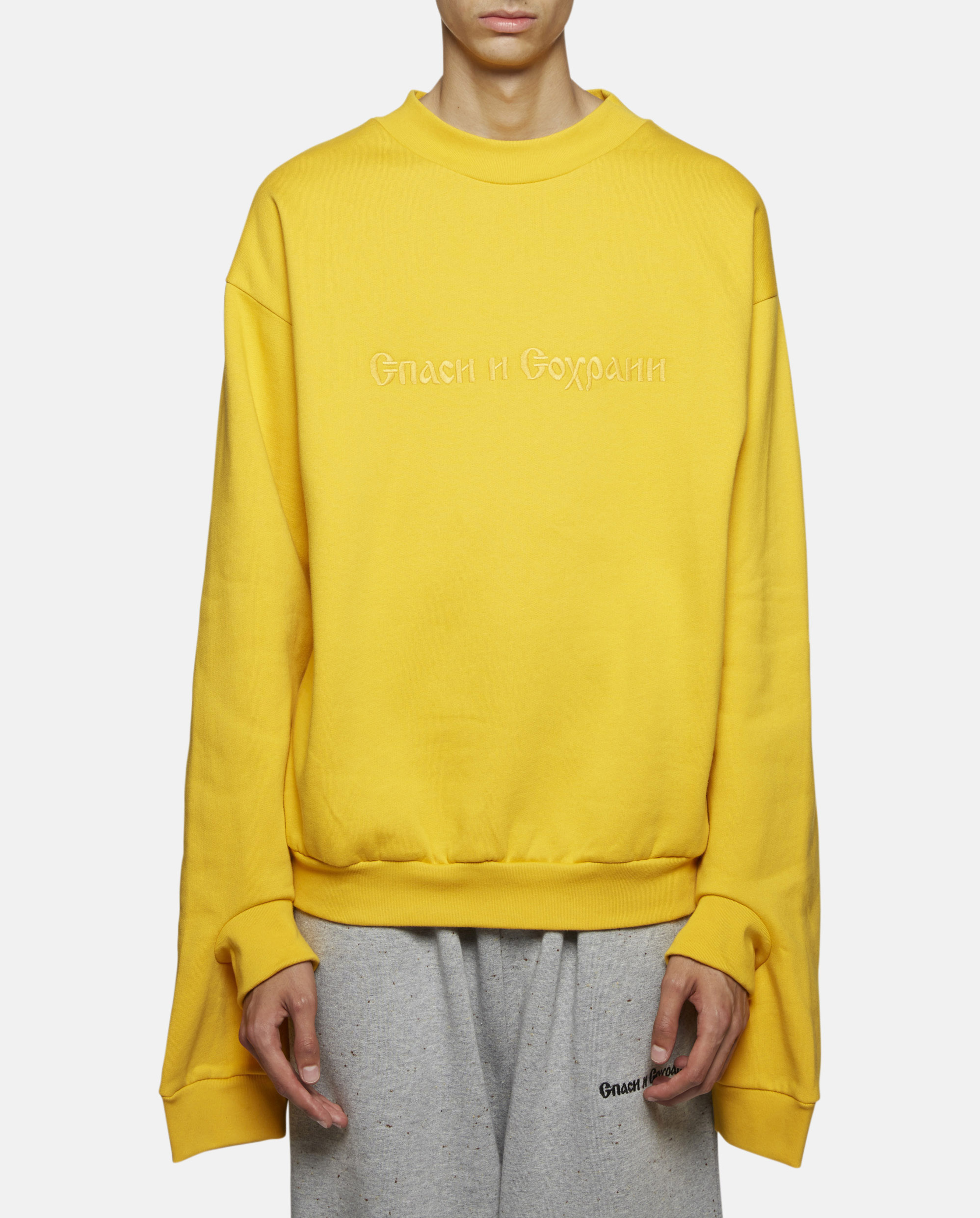 Gosha rubchinskiy Double Cuffed Embroidered Print Sweater in ...