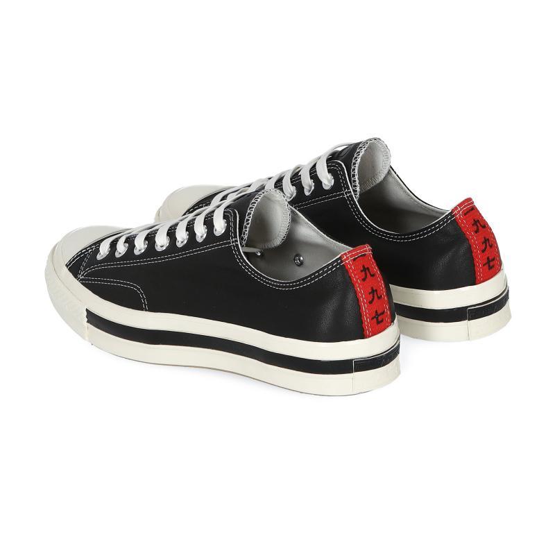 a49e2ca082ffe Converse - Chuck 70 Ox Sneakers Black egret for Men - Lyst. View fullscreen
