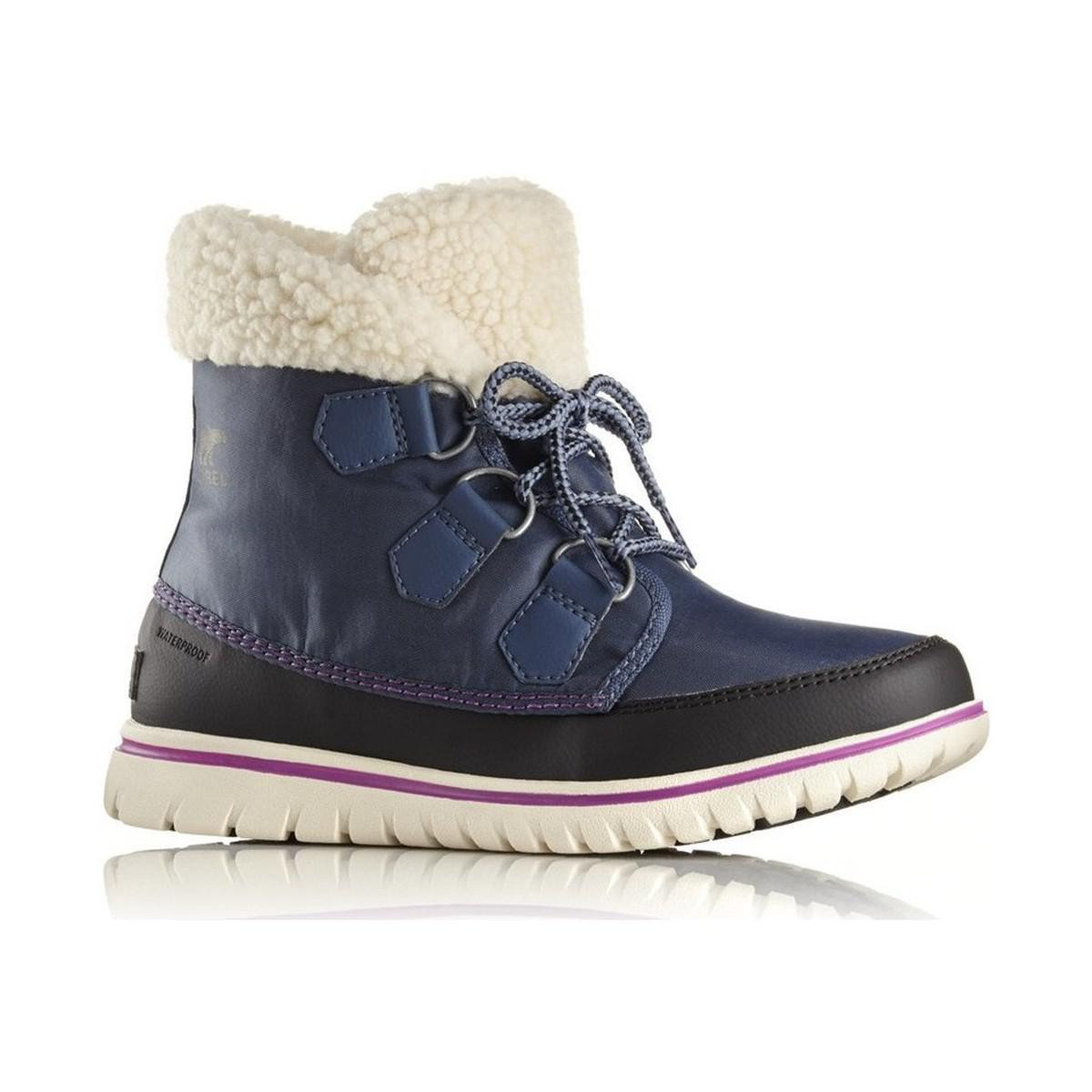 9065d6b2369c Sorel Cozy Carnival Women s Snow Boots In White in White - Lyst