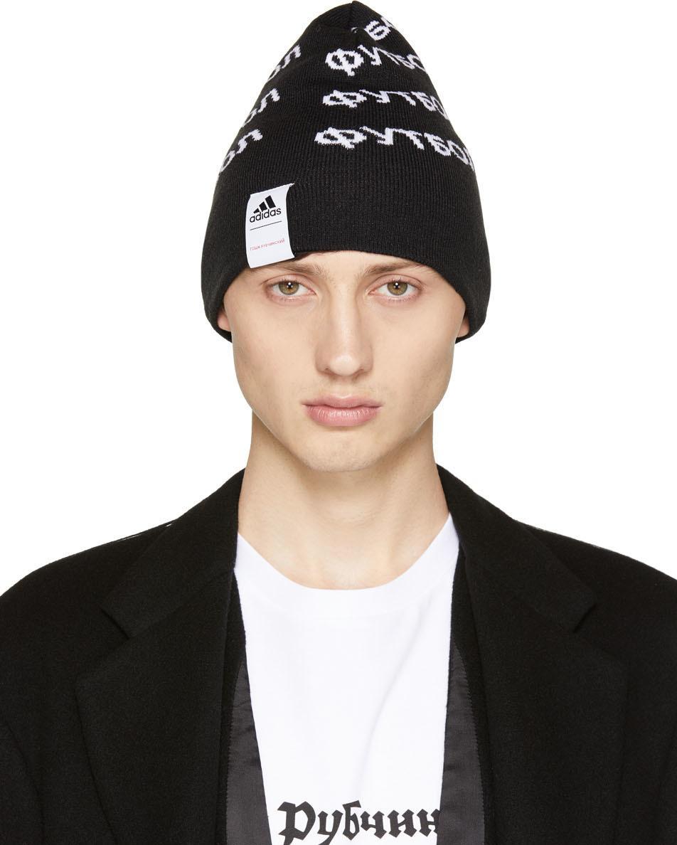Lyst - Gosha Rubchinskiy Black Adidas Originals Edition Beanie in ... 57a53982590