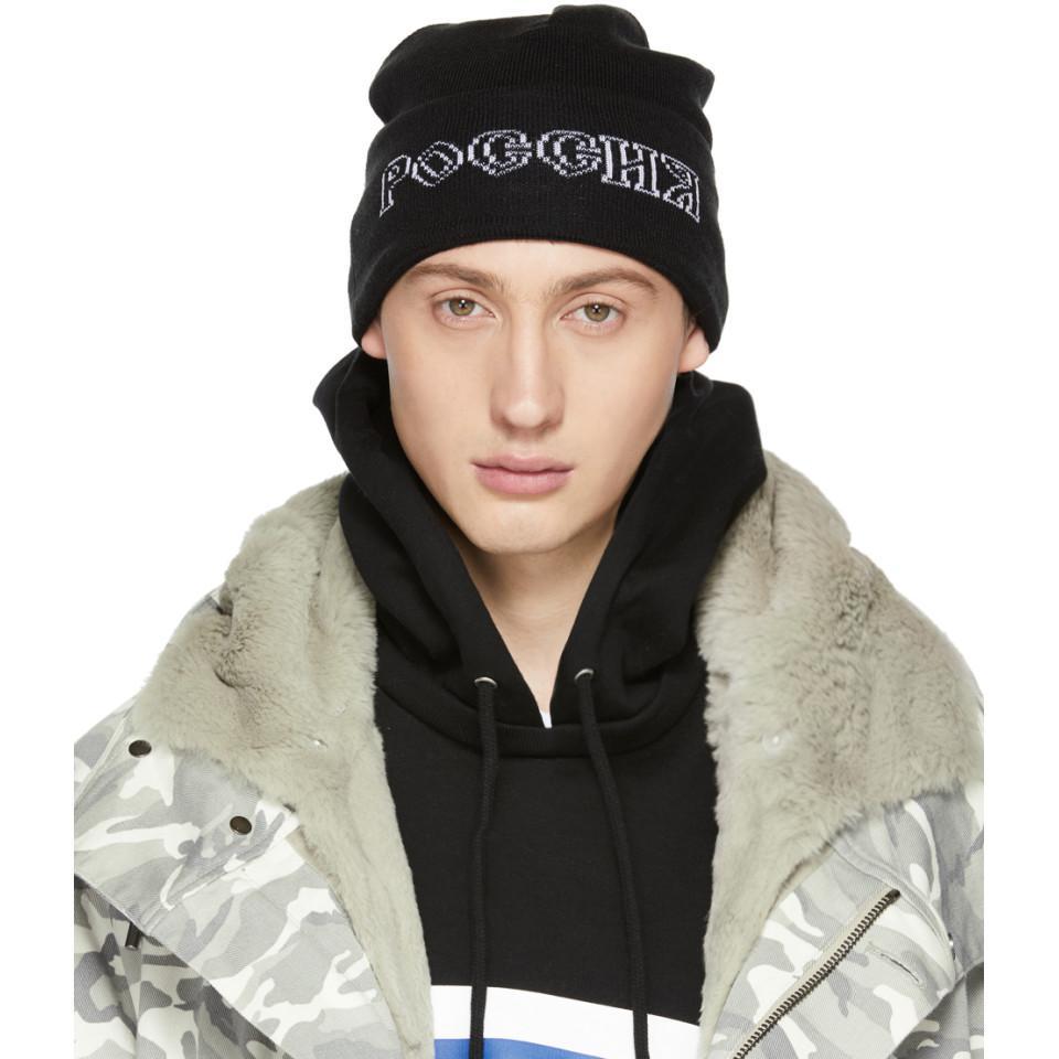 Gosha Rubchinskiy Black Adidas Originals Edition Knit Beanie in ... 97b370634fd4