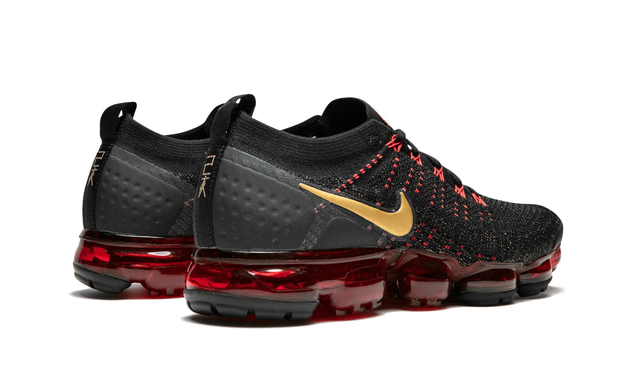 32d965642ebc7 Nike Air Vapormax Fk 2 Cny for Men - Lyst