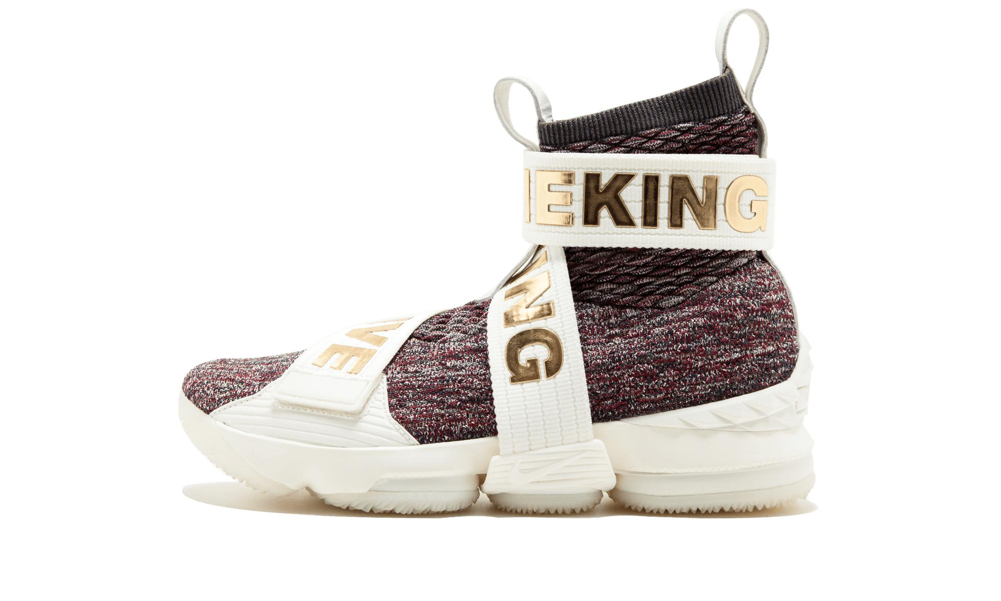 Nike Lebron Xv Lif Sneakers for Men - Save 49% - Lyst 8674ef0f8