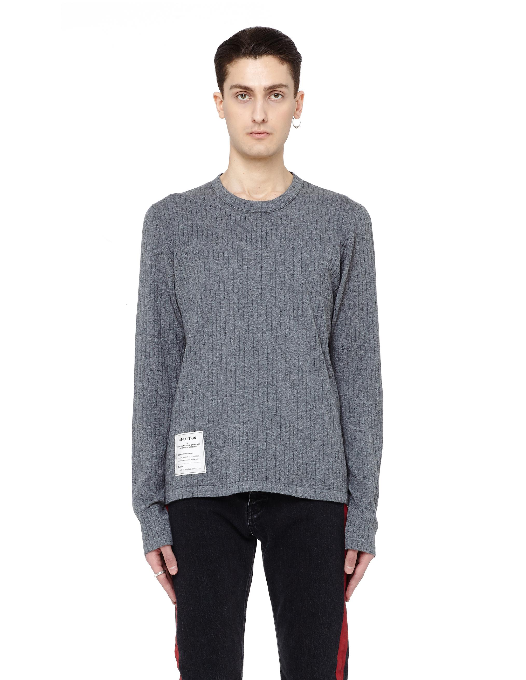 Lyst maison margiela cashmere sweater in gray for men for Maison de margiela