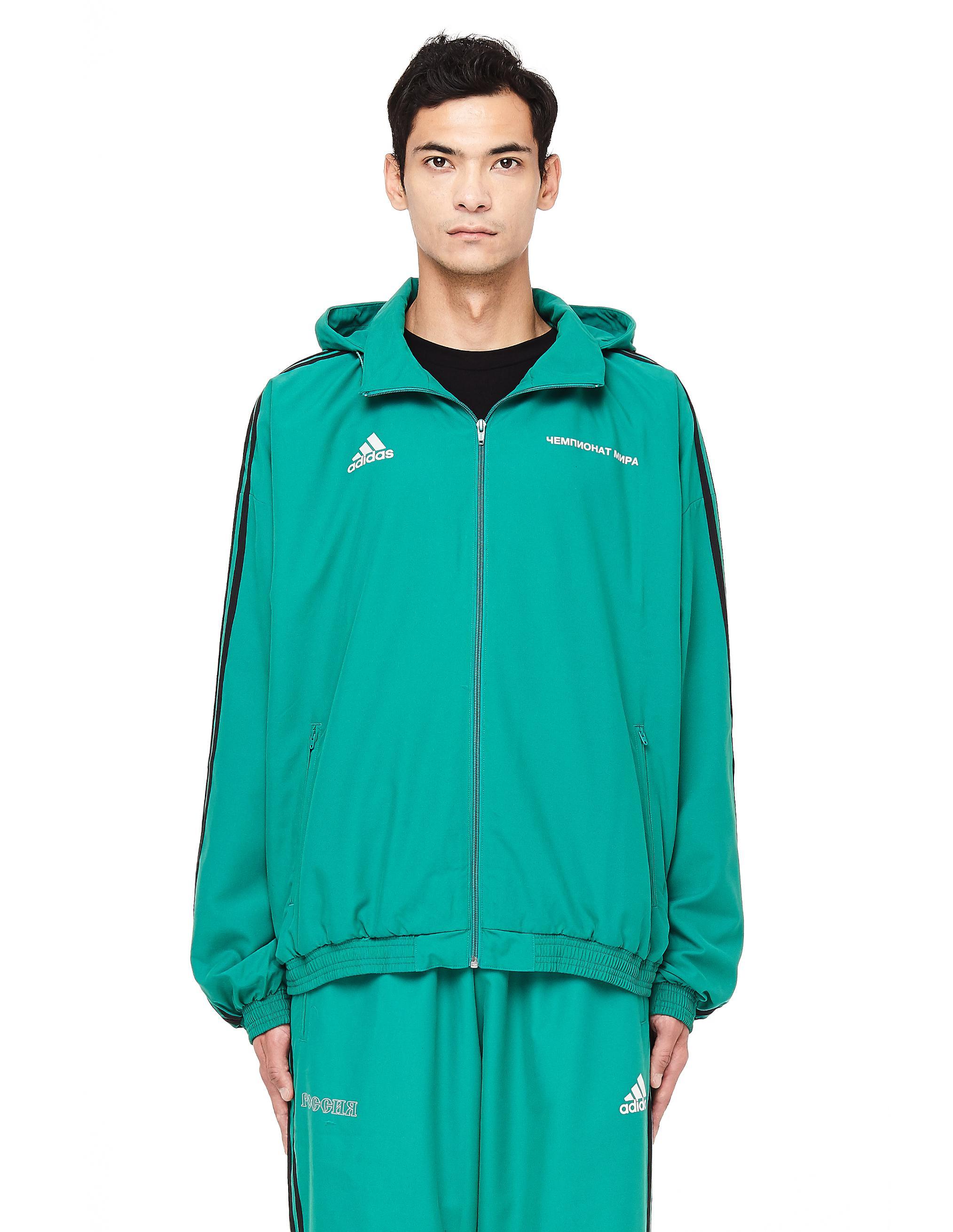 24781d11 Gosha Rubchinskiy Russia Printed Adidas Tracksuit Jacket in Green ...