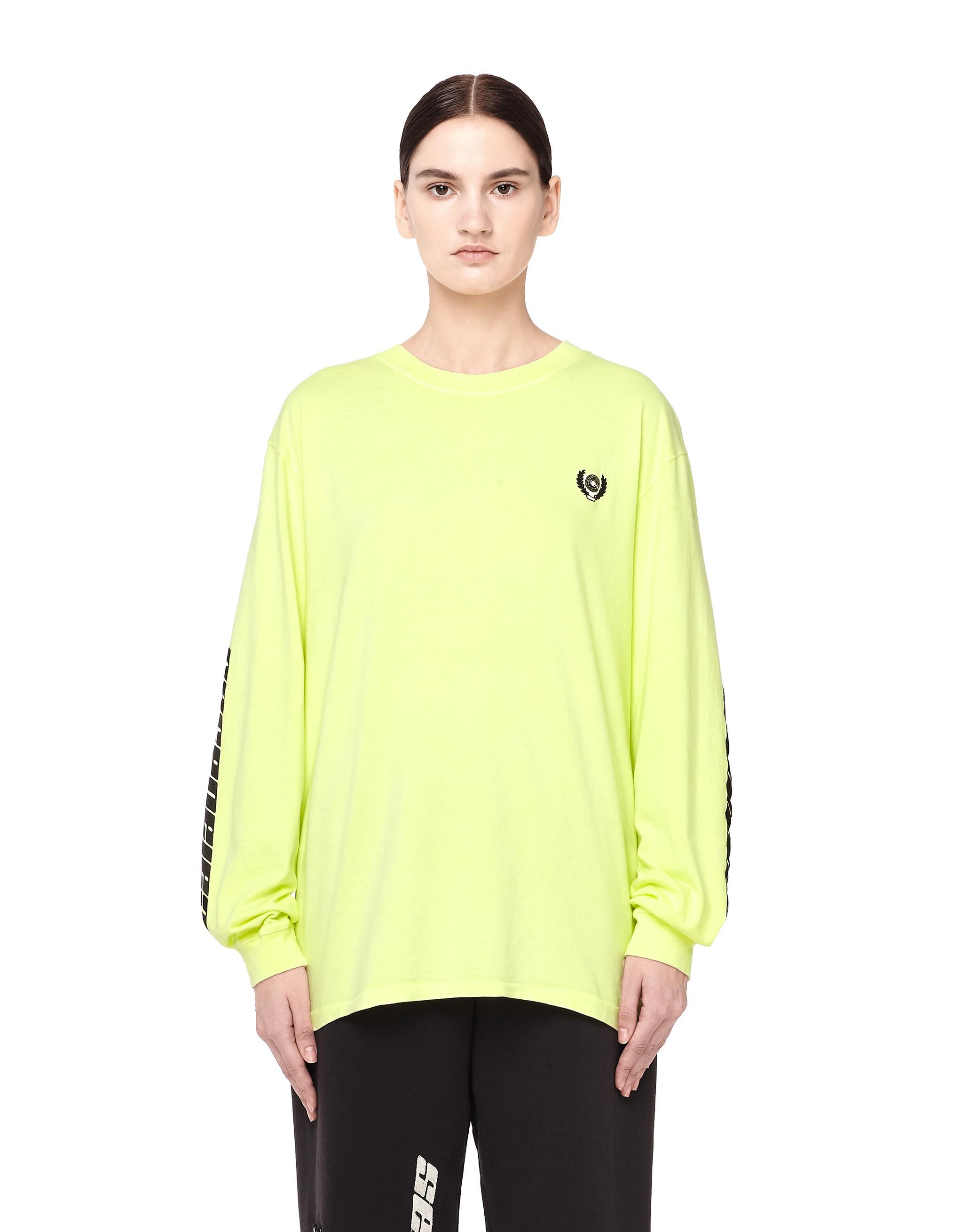 Lyst yeezy calabasas long sleeve t shirt in yellow for Womens yellow long sleeve shirt