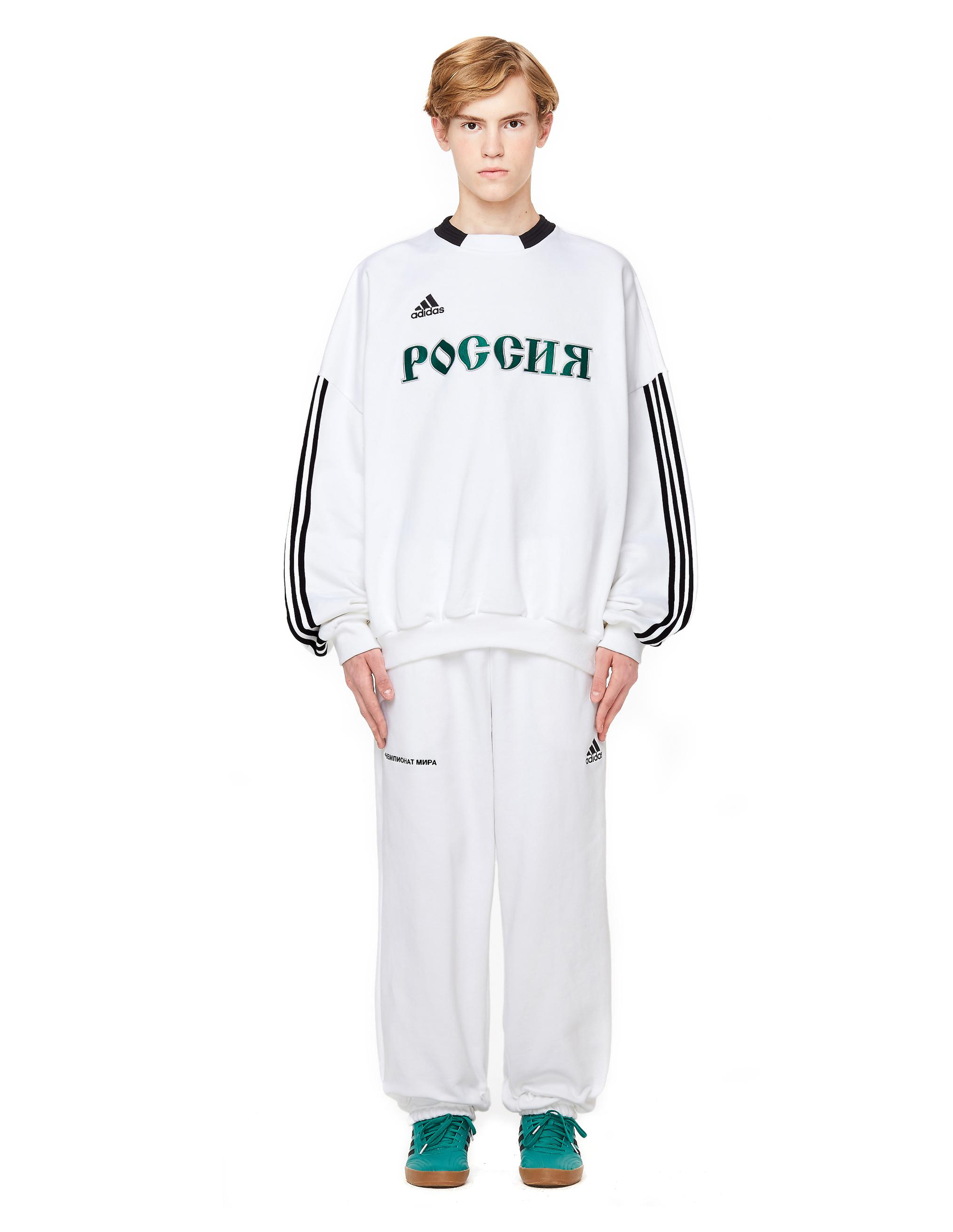 876a542c Gosha Rubchinskiy Adidas White Cotton Sweatpants in White for Men - Lyst