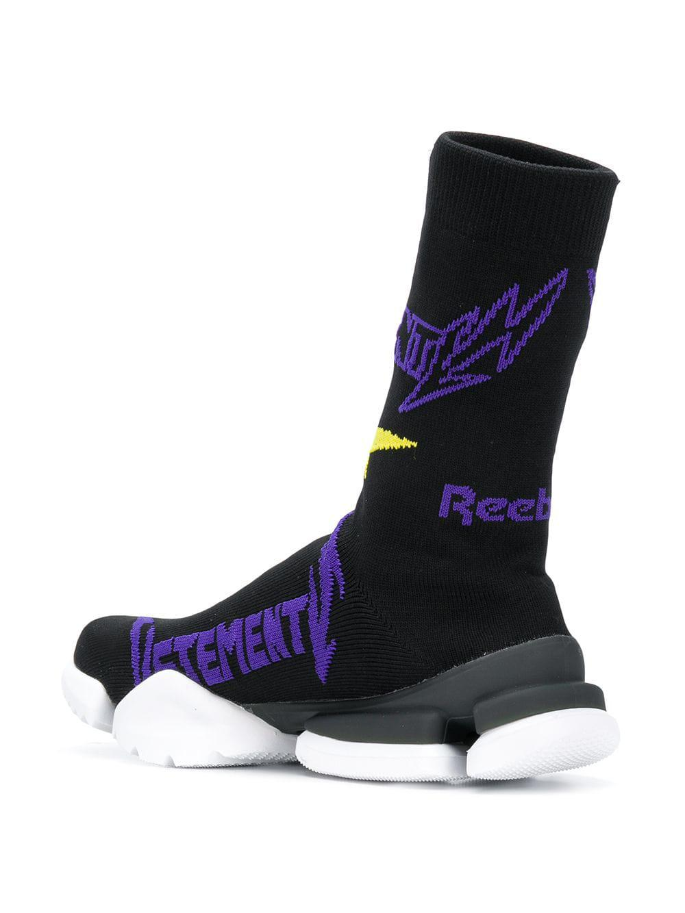 Vetements - Black Metal Sock Sneakers - Lyst. View fullscreen 5b2d2232d