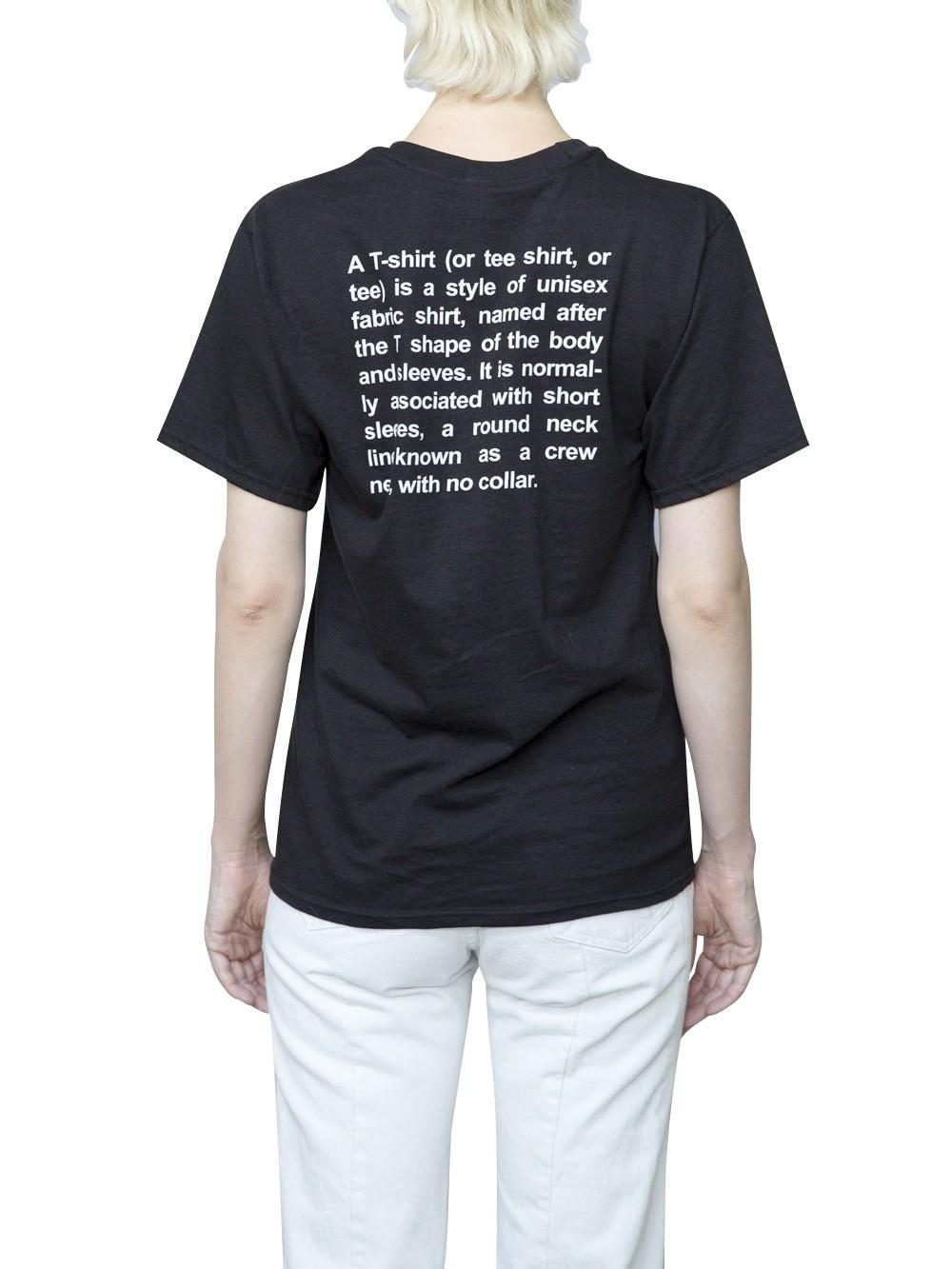 lyst vetements x hanes printed t shirt in black. Black Bedroom Furniture Sets. Home Design Ideas
