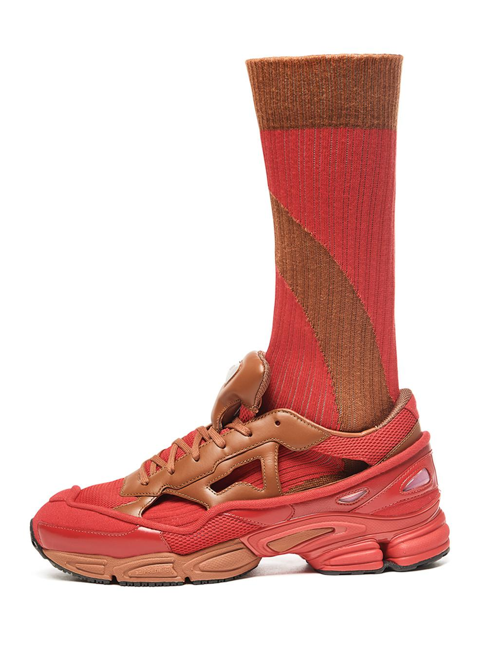 044509362 Adidas By Raf Simons - Red Dust Rust Replicant Ozweego Sneakers for Men -  Lyst. View fullscreen