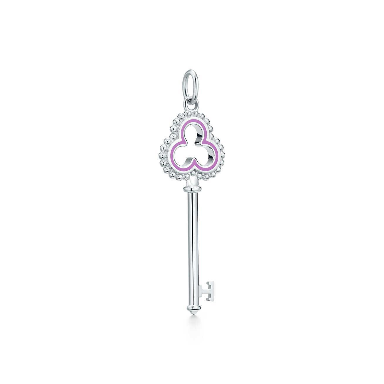 5f1efb828 Tiffany & Co. Tiffany Keys Open Trefoil Key Pendant In Sterling ...