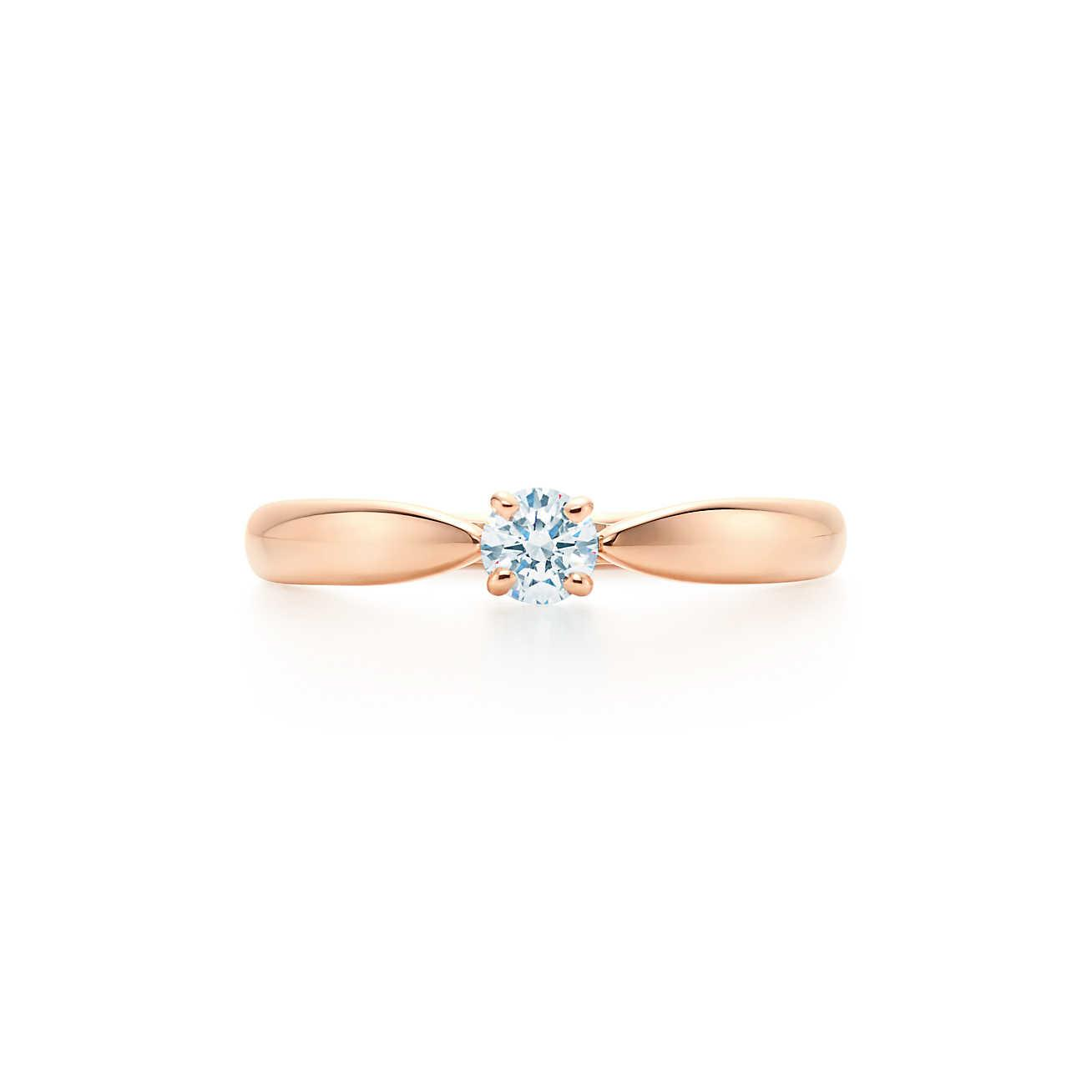 Tiffany Harmony ring in 18k rose gold - Size 10 1/2 Tiffany & Co. iRhi3