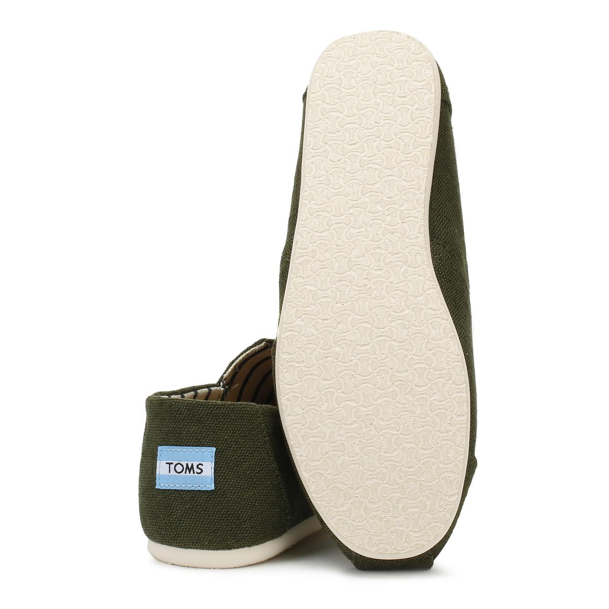 696ffe7aa TOMS Pine Heritage Canvas Mens Alpargata Espadrille in Green for Men - Save  13% - Lyst