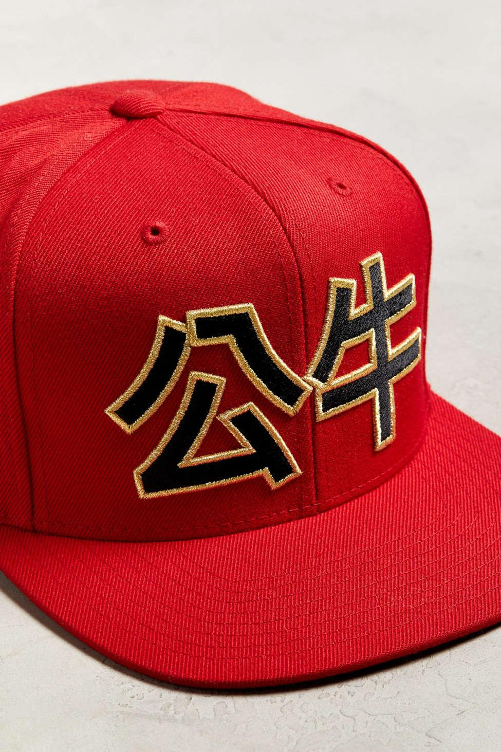 09e5fd55 Mitchell & Ness - Red Chinese New Year Chicago Bulls Snapback Hat for Men -  Lyst. View fullscreen