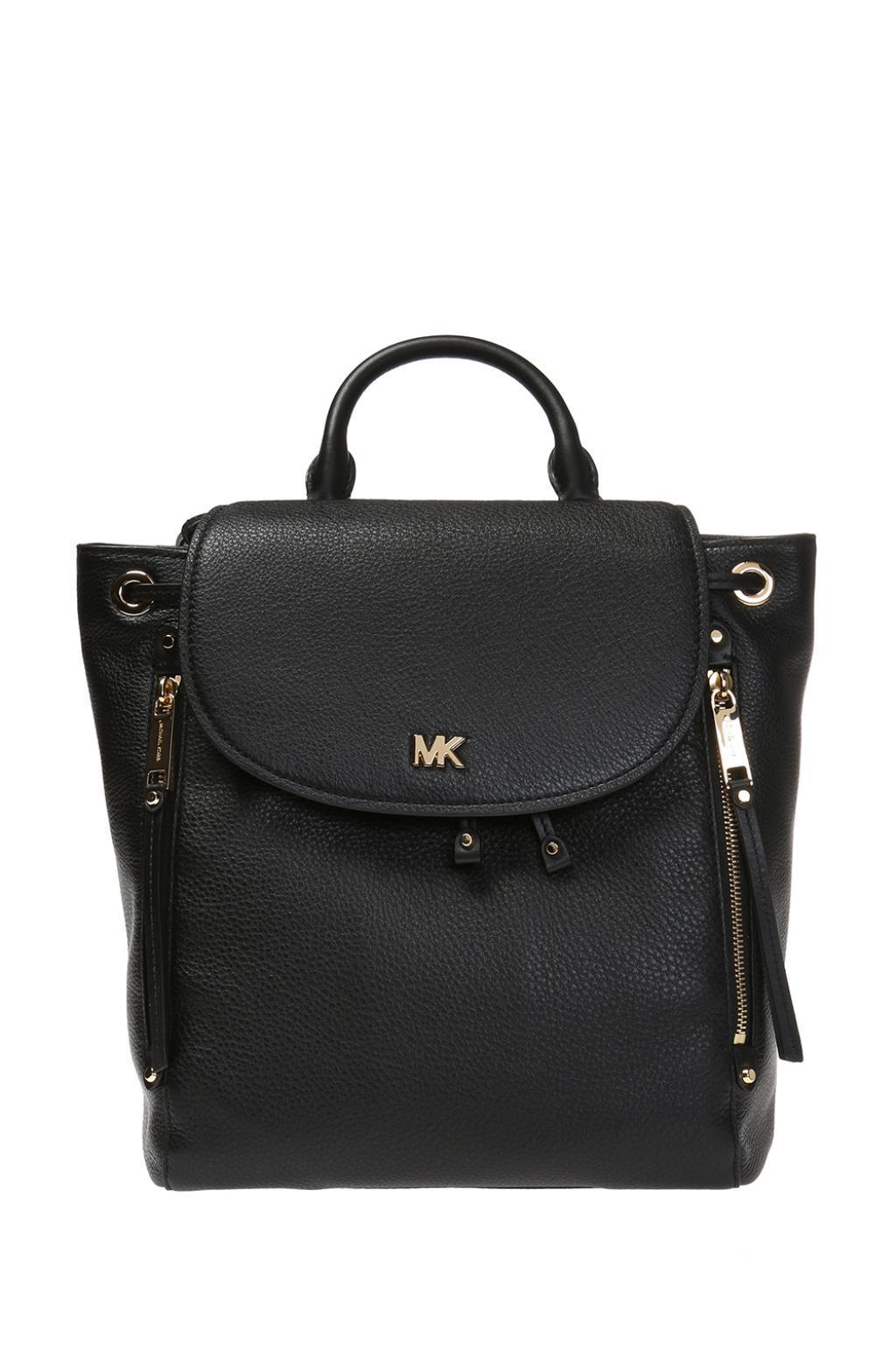 8040643c09c4 Michael Kors  evie  Backpack in Black - Lyst