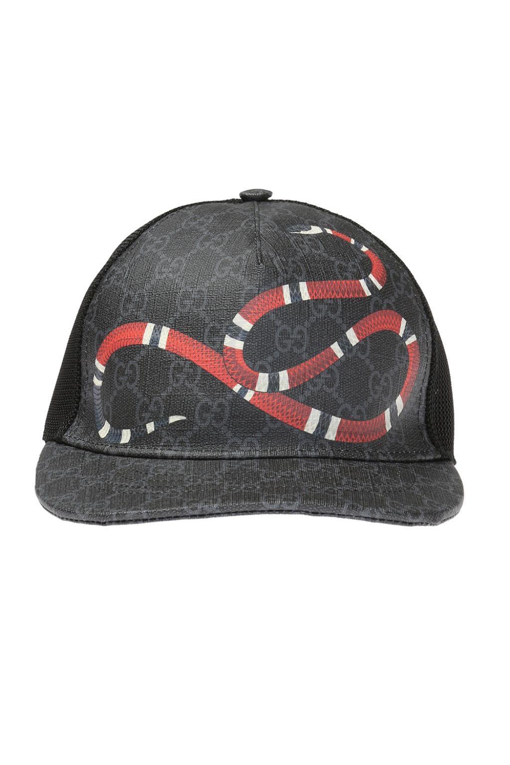 78ac583401e Lyst - Gucci Baseball Cap Made Of  GG Supreme  Canvas for Men
