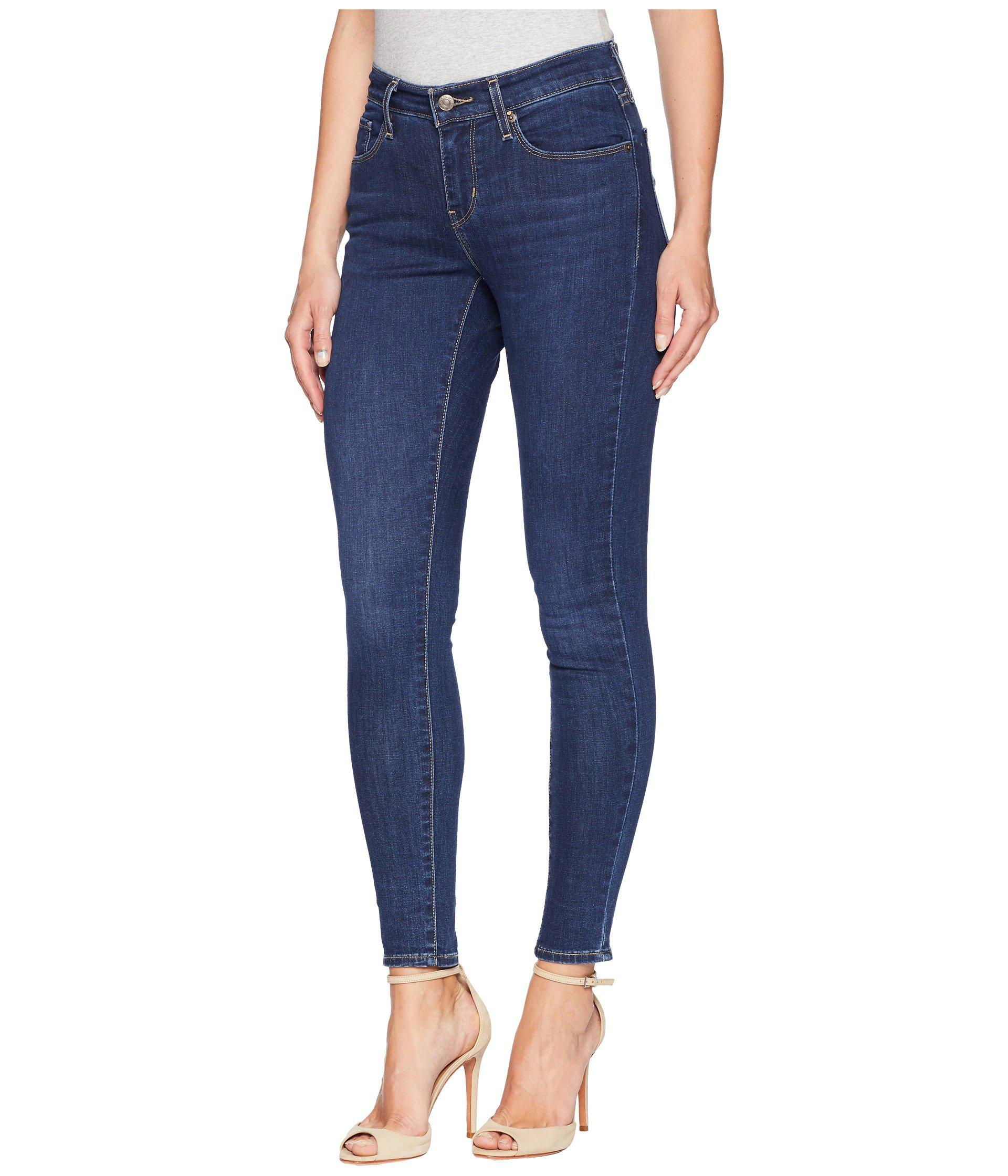 ea61292e94d Lyst - Levi's Levi's(r) Womens Curvy Skinny (blue Star Way) Women's Jeans  in Blue